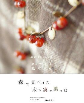 1000,1000【森ガール/ファッション/ネックレス】