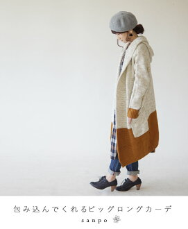"""sanpo"" wrap me big long Cardigan 10 / 26 new"
