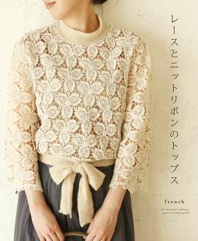 森ガール/ファッション/ニット/トップス