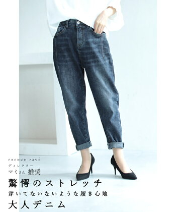 cawaii-french(t8036-pkt51224t51224)