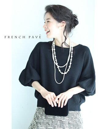 cawaii-french(b8051-brb50085-BEGb68653)