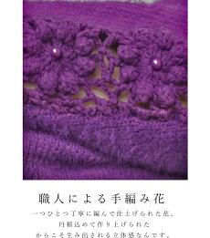 【11/30】@