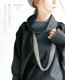 【再入荷♪12月29日12時より】「YOHAKU」着こなしに添えたいシンプルチェーンネックレス