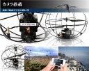 球体ラジコン カメラ付 ラジコン ヘリコプター カメラを見ながら操縦 スマホで空から空撮 未来型 i-spy UFO ドローン