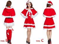 クリスマスサンタコスチュームケープフード付セクシーサンタコスプレワンピースセット衣装