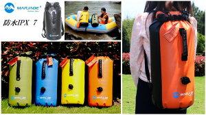 完全防水バッグ 防水リュック ダブルショルダー ドライバッグ 吸排気バルブ付 ウォータープルーフ 30L 防水バッグ