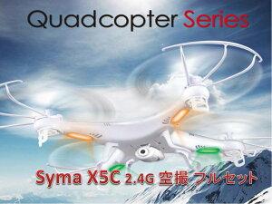 ◆送料540円◆即納◆カメラ付 ラジコン ヘリコプター Syma X5C 6軸ジャイロ ドローン Drone マ...