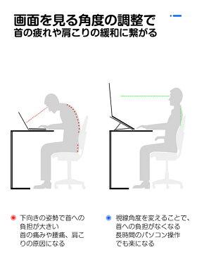 【即納】【PCスタンド】7段階調節ノートパソコンスタンド折りたたみパソコンスタンドアルミノートパソコンpcスタンドゲーミングPCゲームテレワークタブレットスタンド姿勢改善持ち運び肩こり角度調節送料無料
