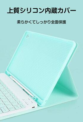 ポイント10倍在宅勤務iPad第8世代着脱式キーボードケースセットus配列Bluetooth無線キーボードカバーペン収納付きスタンドかわいいワイヤレスiPad10.2インチ/10.5インチ/10.9インチ/11インチ対応保護ケース軽量送料無料