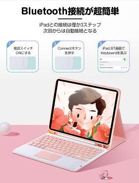 「母の日早割」【2点セット】在宅ワークキーボードケース+無線マウスiPad第8世代着脱式キーボードカバーマウスセットus配列Bluetoothワイヤレスペン収納付きスタンドiPad10.2インチ/10.5インチ対応4色選べる送料無料