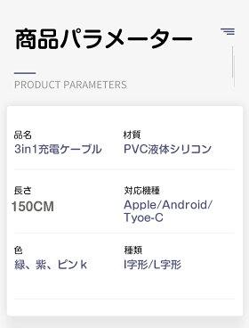 即納【3in1充電ケーブル】L字型通常型Type-CiPhoneMicro3in1USB充電ケーブルライトニングケーブルType-CマイクロusbiOS/Android3台同時給電可能iPhone/iPad/Macbook多機種対応出力最大2.4A送料無料
