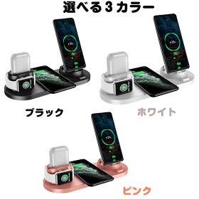 【改良版7in1ワイヤレス充電器】【6台同時充電】iphone12/11/8/7ワイヤレスチャージ充電ドックマルチ充電ステーションQiDock式ドック式アンドロイドiPhoneMicroType-C急速applewatch456SEairpods急速充電Qi対応10W置くだけ充電スタンド送料無料