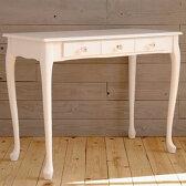 【送料無料】猫脚と、ちょっと古びた感じのホワイト色が可愛いコンソールデスク 幅90cm アンティーク調なのに、新しい感じがするちょっと不思議なシリーズ。お姫様のような雰囲気に浸れる優しいアイテムです。 ホワイト家具 ホワイトインテリア 白家具 姫系