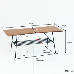 anthem(アンセム)センターテーブル砂時計のような天板【送料無料】【デスク】【シンプル】【机】【デスク】リビングテーブルリビングテーブル