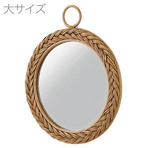 【送料無料】 壁掛け ミラー 円形 34cm ラタン製