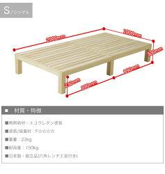 桐のすのこベッドS(シングル)【フレームのみ】軽くて丈夫な国産桐すのこベッド。【送料無料】ベッドベットシングルベットフレームベッドフレームベットフレームシングルベッドシングルベットすのこ通気性木製軽い