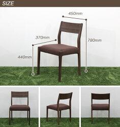 【送料無料】チェア肘なしチェアー1脚単品ダイニングチェアダイニングチェアー椅子1脚ブラックウォールナット無垢ファブリック布地布張高級上質上品ブラウン茶色イスいす食卓椅子木製北欧おしゃれインテリア家具ダイニング椅子