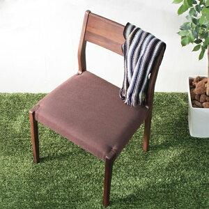 ブラックウォルナットを使用した上質チェア チェアー 椅子 イス ダイニングチェア 食卓椅子 デ...