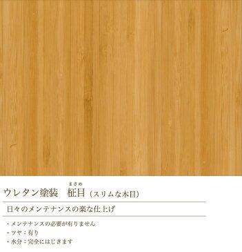 【送料無料】 120 ちゃぶ台 長方形 120×60cm 机 120 長形 座卓 テーブル 木製 天然木 リビングテーブル ローテーブル ロー 和室 洋室 折り畳み 折畳 折れ脚 折脚 折れ脚テーブル 竹 集成材 天板厚4cm 日本