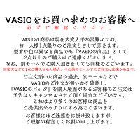 ヴァジックVASIC2020年春夏新作BONDMINIBICOLORボンドミニバイカラーマイクロファイバースエードバッグココア×ラベンダー