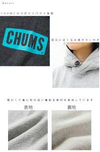 CHUMS/CHUMSLogoPullOverParka