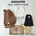 GENERATOR ジェネレーター / HAPPY BAG 2021 『キッズ』 『GENERATOR』 『FOV』 『2021新春福袋』