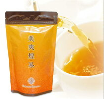 美爽煌茶2袋3g×60包(約60日分)ダイエット茶スッキリ茶びそうこうちゃ美爽紅茶