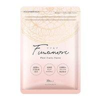 フワモア1袋(30粒約1ヶ月分)fuwamorefuamoa胸