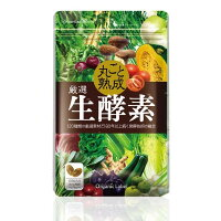 丸ごと熟成厳選生酵素オーガニックレーベル1袋(60粒入約30日分)ダイエット