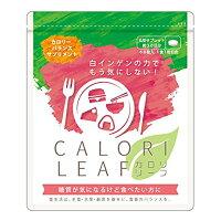 カロリリーフ(LAKUBI)1袋(60粒入約1ヶ月分)