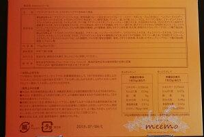 ミーモ美的ラボ1箱(30包約30日分)meemoトータルボディケアゼリートリプルプエラリア
