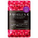 モエルン 1袋(60粒入 約1ヶ月分)ダイエット L-カルニチン ブラックジンジャー サプリメント ヒハツ 燃焼系 その1