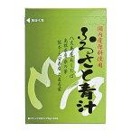 ふるさと青汁 2箱(3g×60包 約60日分)マイケア 明日葉青汁 八丈島産 大麦若葉 桑野葉
