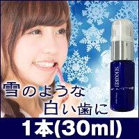 【ポイント20倍】雪輝麗1本(30ml)セッキレイせっきれいホワイトニング歯磨き虫歯歯磨き粉