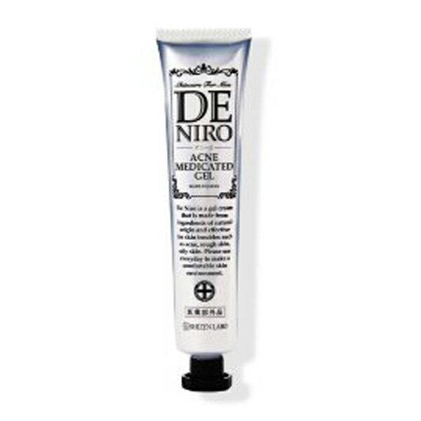 薬用デニーロ 2本(90g 約60日分)DE NIRO ニキビ 紫外線 髭剃り 肌ケアジェル
