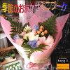 セミオーダーで1番輝いている生花でミニブーケ(ミニ花束)【楽ギフ_包装】【楽ギフ_メッセ入力】花束ギフトデザイナーおまかせ♪お誕生日発表会記念日お祝いプレゼントフラワーギフト♪