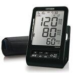 シチズン CITIZEN CHUA716-BK(ブラック) 電子血圧計 メモリー90回(2人分) 対応 CHUA716BK