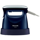 パナソニック NI-FS530-DA(ダークブルー) 衣類スチーマー