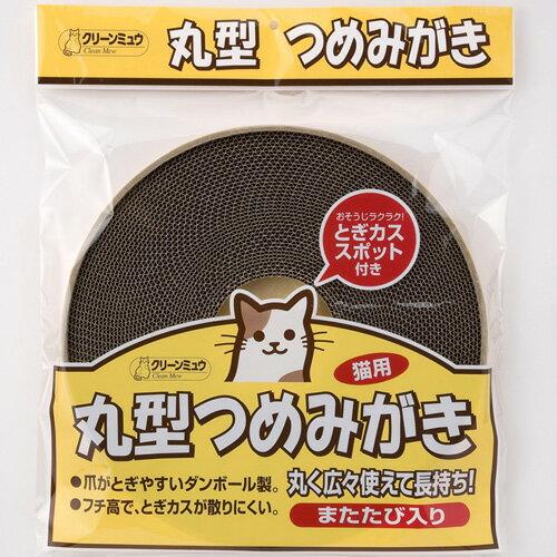 シーズイシハラ クリーンミュウ 丸型つめみがき