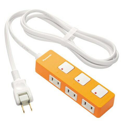 パナソニック Panasonic WHS2523JP(オレンジ) 電源タップ 個別スイッチ 2ピン 3個口 2m WHS2523JP画像