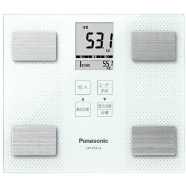 パナソニック Panasonic EW-CFA14-W(ホワイト) 体組成計 EWCFA14W