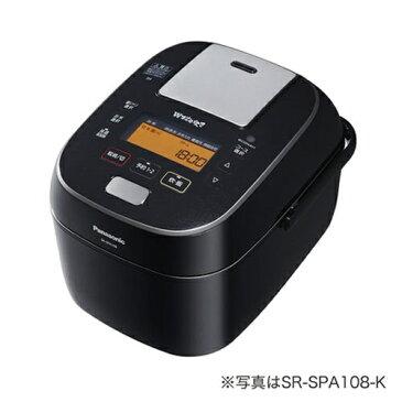 パナソニック Panasonic SR-SPA188-K(ブラック) Wおどり炊き スチーム&可変圧力IHジャー炊飯器 1升 SRSPA188K