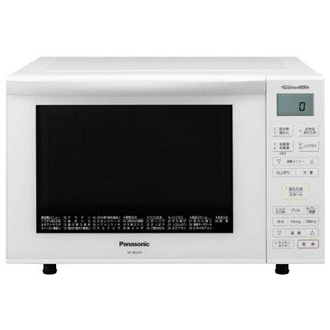 パナソニック Panasonic NE-MS235-W(ホワイト) エレック オーブンレンジ 23L NEMS235W