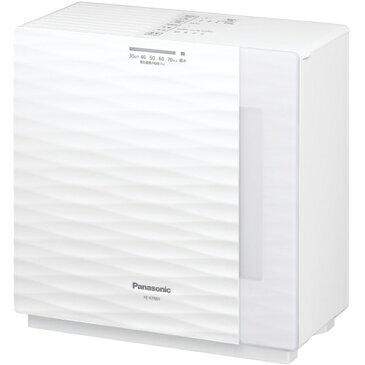 パナソニック Panasonic FE-KFR05-W(ミルキーホワイト) 気化式加湿器 木造8.5畳/プレハブ14畳 FEKFR05