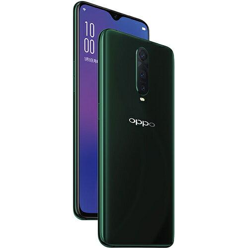 【在庫あり】14時までの注文で当日出荷可能!OPPO Oppo R17 Pro(エメラルドグリーン) 6GB/128GB ...