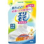 カネヨ石鹸 エリそで部分洗い浸透ジェル 詰替用 200ml