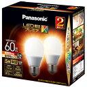 パナソニック LDA7LDGSZ62T LED電球プレミアX