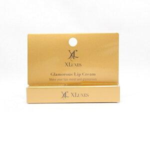 エックスワンX-oneXLUXESエックスリュークスグラマラスリップクリームリップケア口紅唇乾燥縦じわガサガサ血色トラブルしっとりうるおいふっくらヒト幹細胞培養液正規品ギフト妻彼女女性
