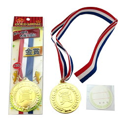 金メダル大