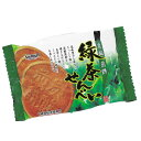 岡友恵堂 緑茶たんさんせんべい 1袋